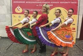 «Танцевальное Наследие Руси»